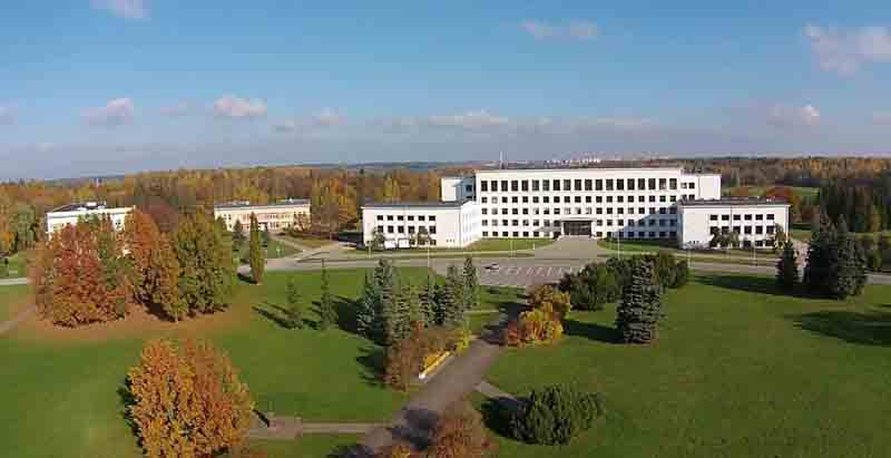 ASU University In Address