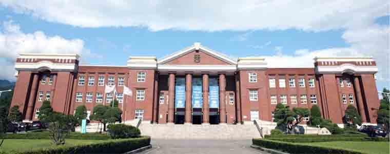 Kyungdong University Courses