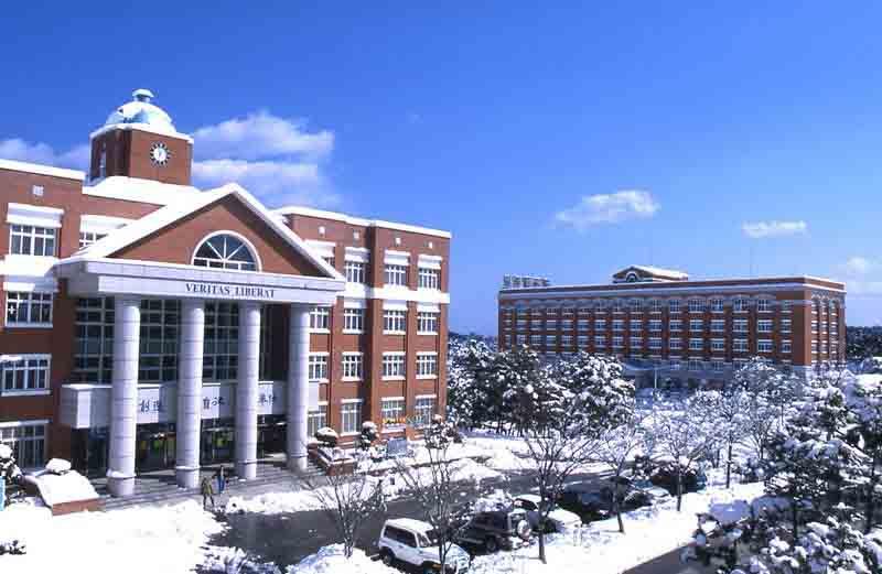 Kyungdong University Fees